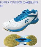 Badminton/schoen/Power/Cushion/65a