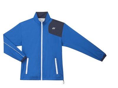 Yonex Trainingspak 8464 Blauw Dames