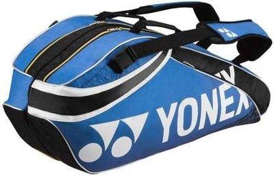 Yonex 2 vaks Pro 9326 Blue