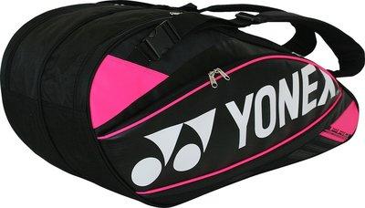 Yonex 2 VAKS PRO 9526 Pink