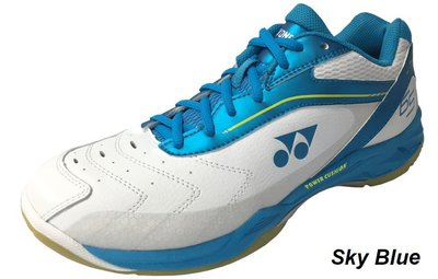 Yonex Power Cushion 65a Sky Blue