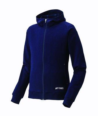 Yonex Hoodie 39002 Blauw Dames