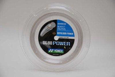 Yonex BG-80 POWER Rol 200 meter