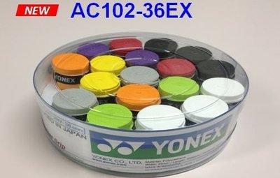YONEX AC102 SUPER GRAP BOX 36